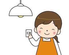 家庭 節電対策