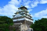 大阪城 観光