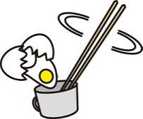 とき卵専用かき混ぜ棒