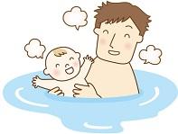 赤ちゃんの温泉